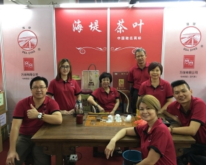 Tea Expo @ Viva Home 2016